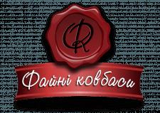 """Логотип производителя колбас """"Файні ковбаси"""""""