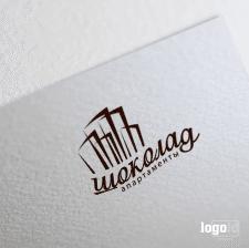 Логотипы | ШОКОЛАД
