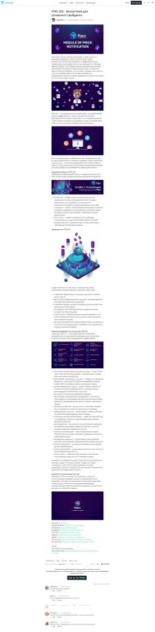 Обзор экосистемы FTEC ICO