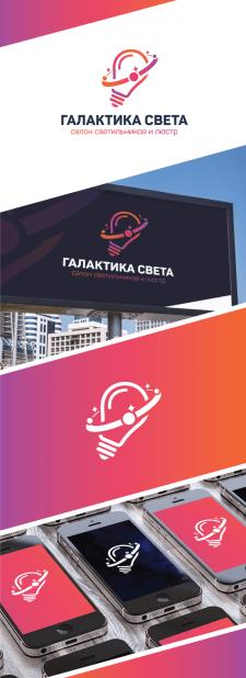 ГАЛАКТИКА СВЕТА (салон светильников и люстр)