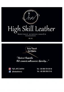 Дизайн візитки для Майстерні Шкіряних виробів