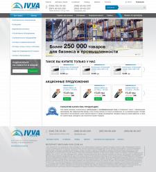Редизайн интернет-магазина оборудования