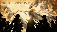 Оформление статей сhumnoy.com-3
