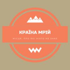 Логотип. Туризм