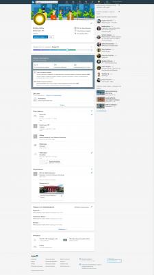 Продвижение профиля в Linkedin