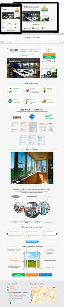 Лэндинг-страница металлопластиковых окон