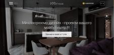 Розроблення  сайту для компанії LOFTHOUSE
