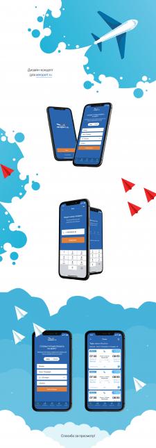 Дизайн-концепт для aeroport.ru