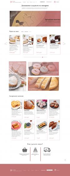 Дизайн сайта пекарни