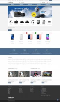 Продажа готового интернет-магазина Smart tech