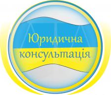 лого для юр компании
