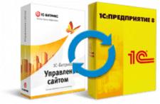 Интеграция 1С / BAS с сайтом на Битрикс