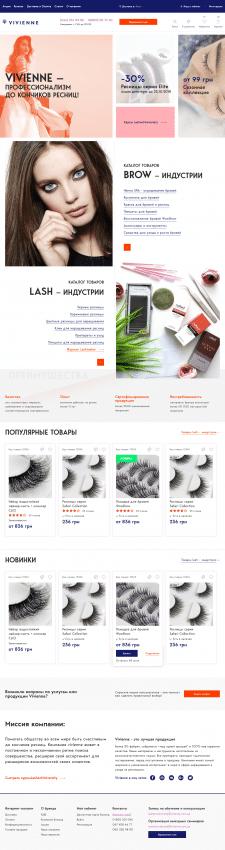 Интернет-магазин для бренда Vivienne