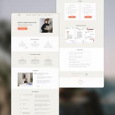 Редизайн лендинг страницы