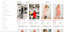 Магазин одежды МодаБум