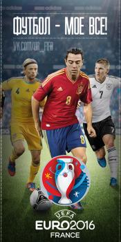 Аватар для сообщества ВКонтакте на тему футбол