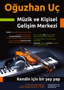 частная музыкальная школа