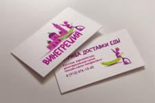 """Разработка логотипа для Компании """"Винегреция"""""""