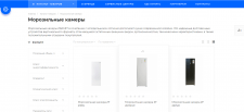 Добавление товаров на сайт zarget.ru