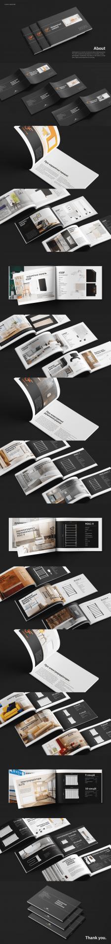Серия брошюр по системам отопления ERAFLYME