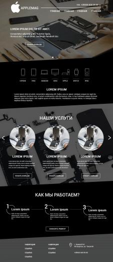 Сайт магазина по ремонту Apple