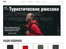 интернет-магазин Hike