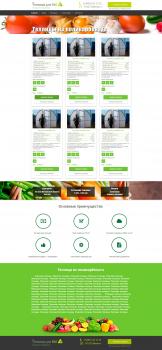 Design of web site and logo