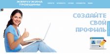 Сообщество жителей и инвесторов ЖЕМЧУЖИНА ТРОЕЩИНЫ