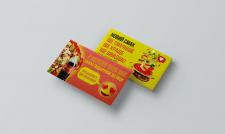 визитка пицца