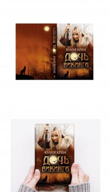 Дизайн обложки для Ю. Крен «Дочь викинга» для КСД
