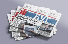 "Дизайн і верстка газети ""Буг"""