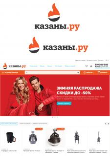 Конкурсный логотип для онлайн магазина