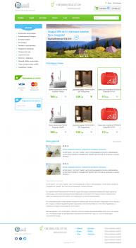 Boxi - онлайн платформа для интернет-магазинов