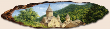 Монастырь (Агарцин)