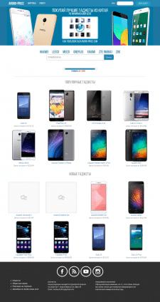 Сайт для продажей мобильных телефонов