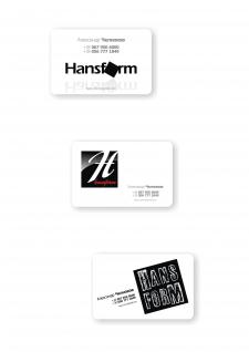 HansForm_визитка