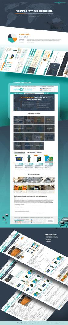 Дизайн интернет-магазина контейнеров