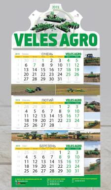 Календарь Велес Агро