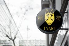 Логотип Для Доставки Японской Кухни