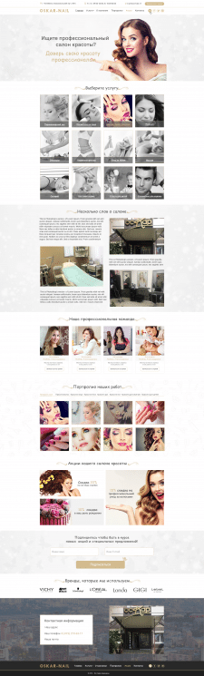 """Дизайн сайта для салона красоты"""