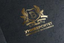 Логотип для Университета Цифровой Экономики