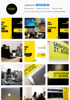 Ukrainian IT School Instagram