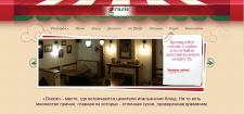 Ресторан GRAZIE