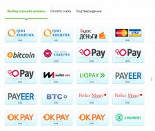 Настройка и интеграция платежной системы