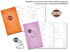 Логотип, персонаж, дизайн