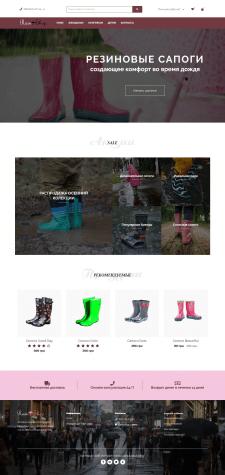 Разработка интернет-магазина резиновых сапог