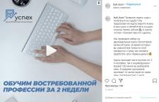Продающий пост для Инстаграма (бухгалтерия)