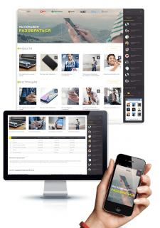 Адаптивный дизайн блога о телефонии