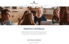Створення сайту за допомогою сервісу WIX