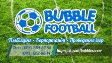 Визитка BubbleFootBall